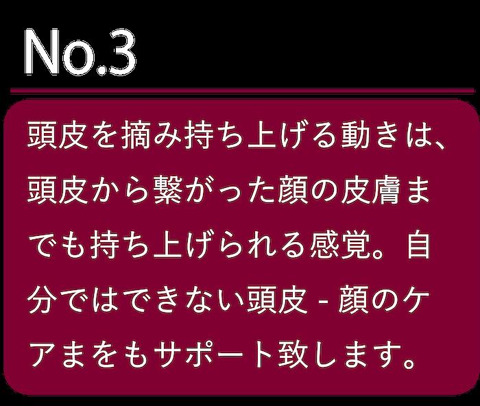 KAS-1なぜ1