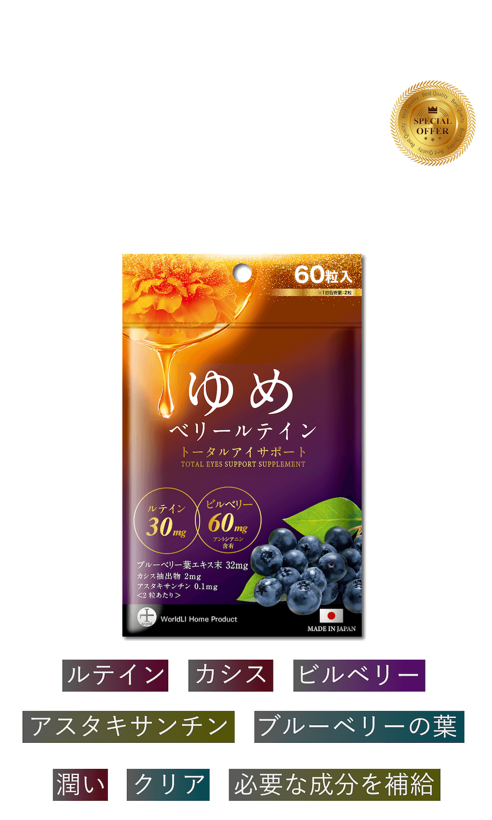ゆめLPtop-MB