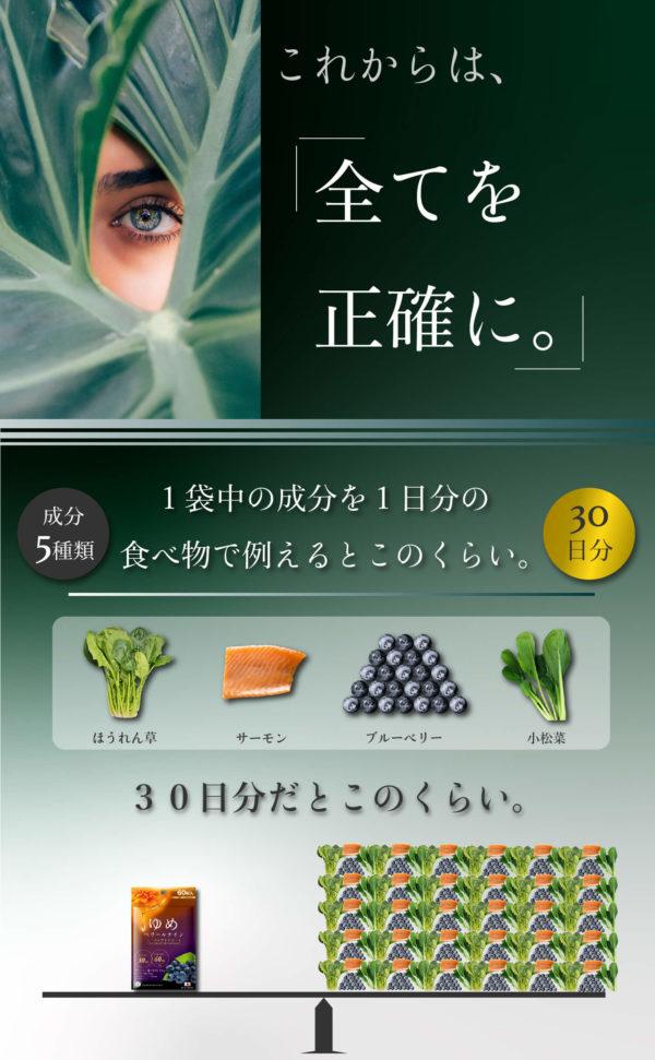 商品ページ7-3long