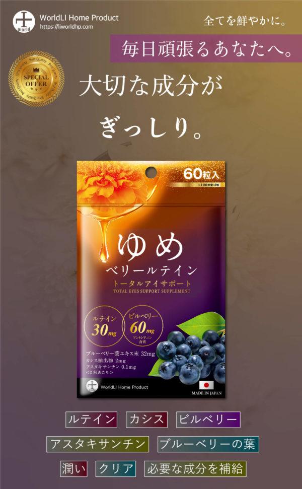 商品ページlong1