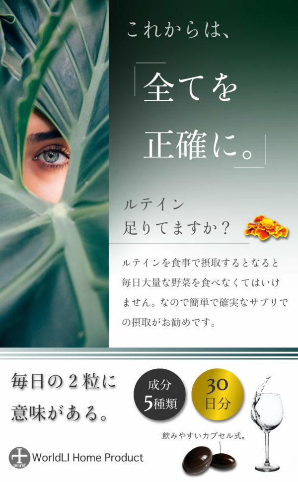 商品ページlong3