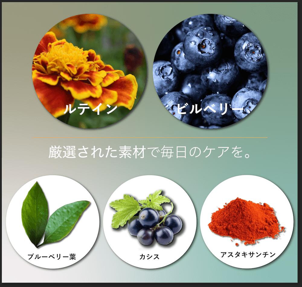 yume-tak-2in-2